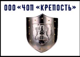 Копия Крепость4