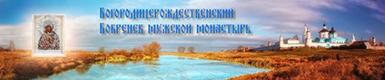 Bobrenev