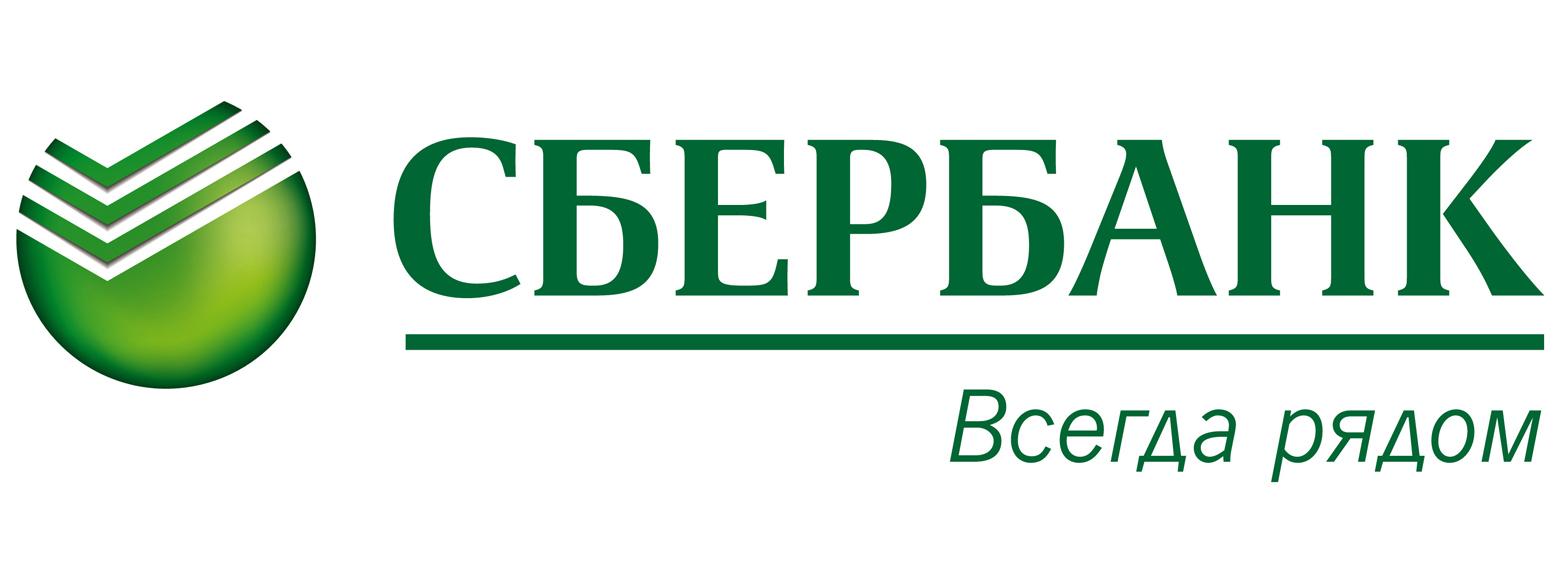 sber2