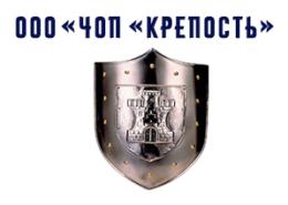 Крепость6— копия 2